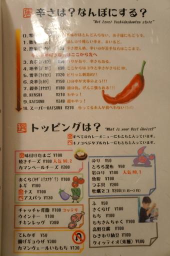 2013_0922_hakodate_0010