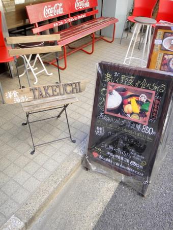2015_0712_takeuchi_0003