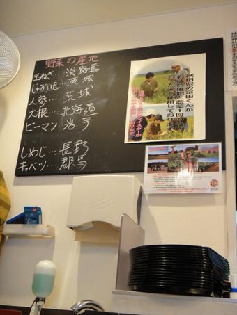 2015_0918_komekura_0003