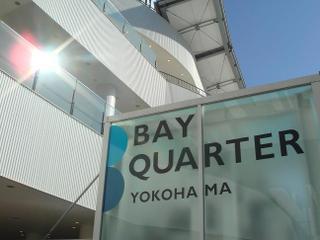 Bay_quarter