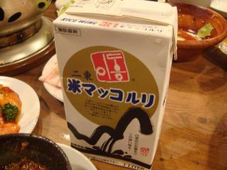 Tokuchan_makkoruri