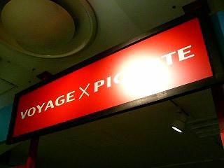 voyage_x_picante
